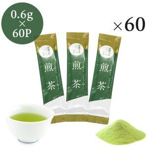 業務用インスタント煎茶 スティック0.6g×70P 粉末茶 パウダー茶 粉末 インスタント茶  メー...