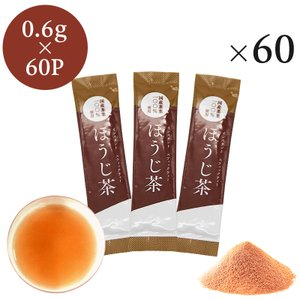 業務用インスタントほうじ茶 スティック 0.6g×70P 粉末茶 パウダー茶 粉末 インスタント茶 ...