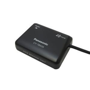 パナソニック(Panasonic) VICS ビーコンユニット CY-TBX55D|tweedia