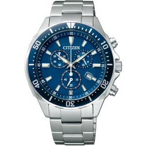 [シチズン]CITIZEN 腕時計 Citizen Collection シチズン コレクション Eco-Drive エコ・ドライブ クロノグラフ ダイバーデザイン VO10-6772F メンズ|tweedia