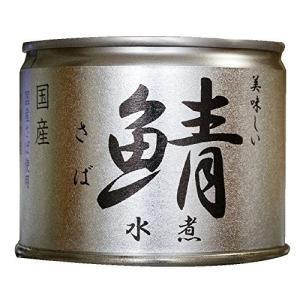 伊藤食品 缶詰  鯖(さば) 水煮 12個|tweedia