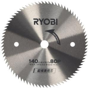 リョービ(RYOBI) 丸ノコ刃 タテ・ヨコ兼用刃 140×12.7mm 80P 6651567|tweedia
