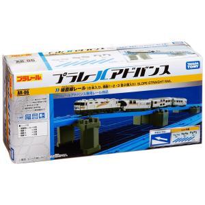 プラレール アドバンス AR-06 坂直線レール|tweedia