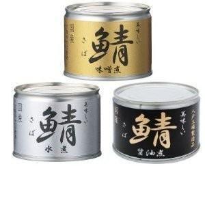 伊藤食品 美味しい鯖(さば) 缶詰 3種 各4個セット|tweedia