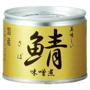 伊藤食品 美味しい鯖味噌煮 190g×4缶|tweedia