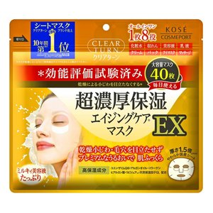 KOSE コーセー クリアターン 超濃厚 保湿 マスク EX 40枚 フェイスマスク