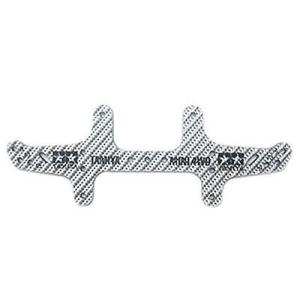 タミヤ ミニ四駆特別企画商品 HG カーボンマルチワイドリヤステー シルバー/3mm 95262