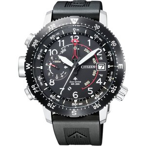 [シチズン]CITIZEN 腕時計 PROMASTER プロマスター エコ・ドライブ アルティクロン ランドシリーズ 高度計測機能 BN4044-23E メンズ|tweedia