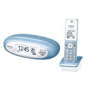 パナソニック デジタルコードレス電話機 子機1台付き(メタリックブルー) VE-GZX11DL-A|tweedia