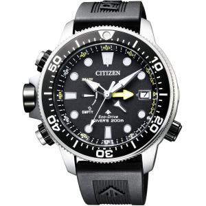 [シチズン]CITIZEN 腕時計 PROMASTER プロマスター エコ・ドライブ マリンシリーズ アクアランド200m ダイバー BN2036-14E メンズ|tweedia