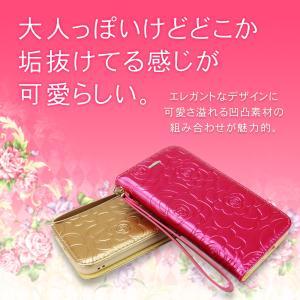 urban field iPhone11 ケース 手帳 花柄 型押し 高級感 エナメル レザー スト...