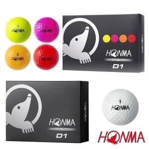 割引クーポン発行中 ゴルフボール 1ダース 12球入 ホンマゴルフ 本間ゴルフ HONMA D1
