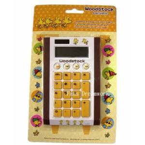 Peanuts Snoopy - Woodstock Calculator twilight-shop