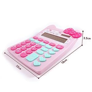 Hello Kitty Calculator, Random Pink/White twilight-shop