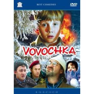 Vovochka|twilight-shop
