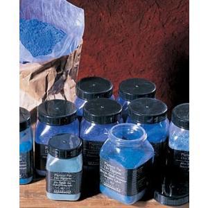 Sennelier Dry顔料???175?ml Jar???火星ブラック|twilight-shop