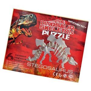 恐竜スケルトン3dパズルジグソーChildrens Kids木製木製モデルトイ構築アセンブリゲームギフトステゴサウルスby zizzi twilight-shop