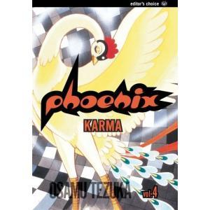 Phoenix: Karma vol.4 (Phoenix) twilight-shop