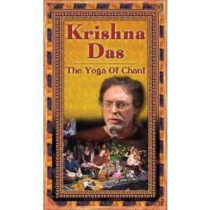 Yoga of Chant [VHS] [Import]