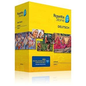Rosetta Stone Totale German Level 1: Version 4 twilight-shop