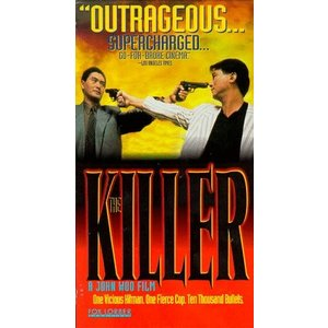 The Killer [VHS] [Import]
