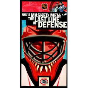 Nhl's Masked Men [VHS] [Import]