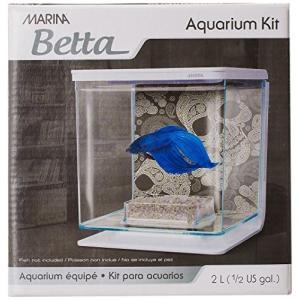 Marina Betta Aquarium Starter Kit, Skull by Marina|twilight-shop