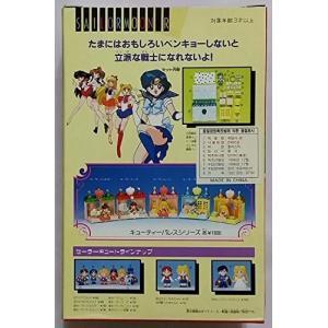 Bandai Sailor Moon Sailormoon Palace - Mercury Fig...