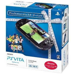 PlayStation Vita 3G/Wi-Fiモデル クリスタル・ブラック スターターパック (PCHJ-10003)【メーカー生産終了】|twilight-shop