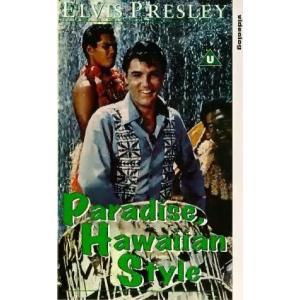 Paradise, Hawaiian Style [VHS] [Import]