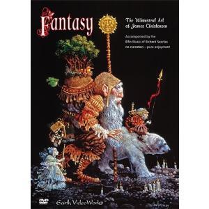 Fantasy - The Art of James Christensen