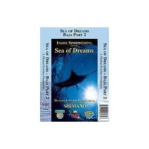 Baja 2: Sea of Dreams / Sportfishing [VHS] [Import]