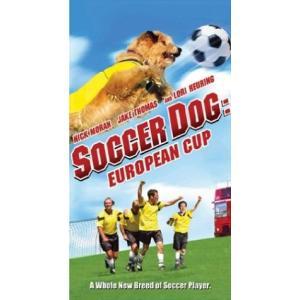 Soccer Dog: European Cup [VHS] [Import]