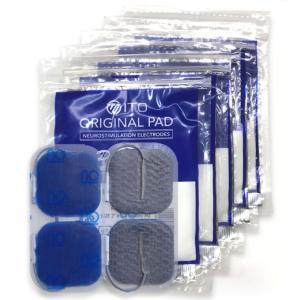 EMS用粘着パッド 敏感肌用アクセルガード Mサイズ 5×5cm 1セット(5袋)
