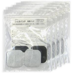 EMS用粘着パッド ジェルパッド Mサイズ 5×5cm 1セット(5袋)