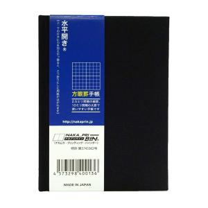 手帳 水平 水平開き 水平ノート パスポートサイズ ハードカバー 表紙カラー5色|twineco1