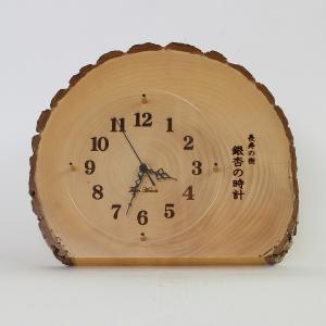 木製 電波時計 銀杏(いちょう) 置時計 No.648|twinheartspro