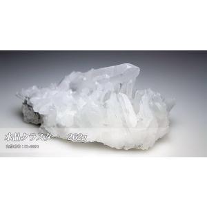 パワーストーンの浄化に最適!クラスターはブレスの浄化だけでなく空間浄化の力もあると言われています 商品名 「水晶クラスター 262g」|twinkle-box