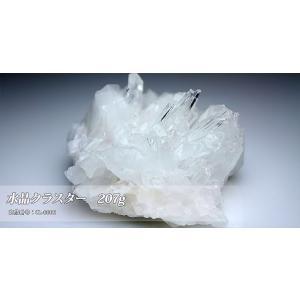 パワーストーンの浄化に最適!クラスターはブレスの浄化だけでなく空間浄化の力もあると言われています 商品名 「水晶クラスター 207g」|twinkle-box