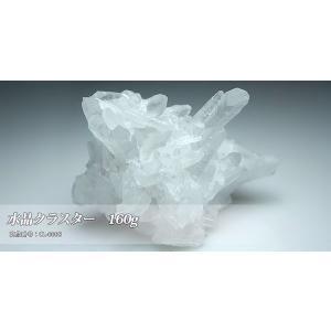 パワーストーンの浄化に最適!クラスターはブレスの浄化だけでなく空間浄化の力もあると言われています 商品名 「水晶クラスター 160g」|twinkle-box