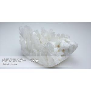 パワーストーンの浄化に最適!クラスターはブレスの浄化だけでなく空間浄化の力もあると言われています 商品名 「水晶クラスター 153g」|twinkle-box