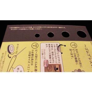 商品名「ブレスレッド修理セット」|twinkle-box|04