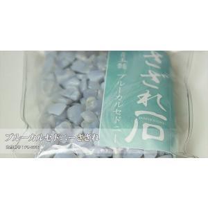 パワーストーンの浄化に最適!お手軽にパワーストーンの浄化が出来ます。精神・癒し系の石に最適!商品名 「ブルーカルセドニーさざれ 120g」|twinkle-box