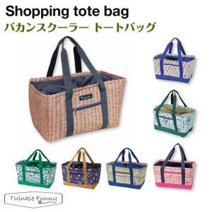 【特徴】お買い物に便利な保冷バッグ。買い物かごのサイズにあわせたトートバッグタイプです。普段使いにも...