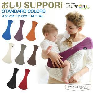【特徴】軽量&コンパクトで、持ち運びに便利!お子さまの着替え、おむつ、タオル、哺乳瓶など、外出時には...