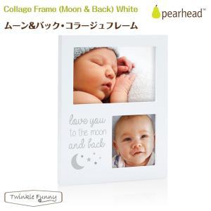 ペアヘッド pearhead ムーン&バック・コラージュフレーム 写真立て