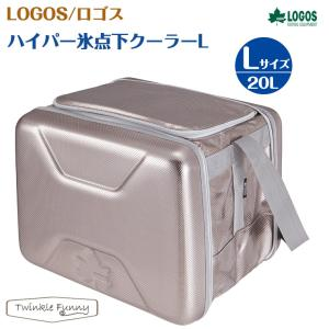 ロゴス LOGOS ハイパー氷点下クーラーL(...の関連商品7