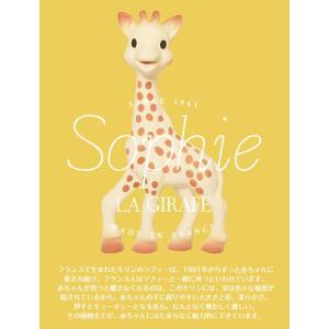 キリンのソフィー フランス製 正規品の詳細画像1