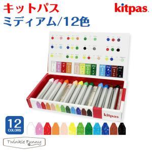 キットパス kitpas ミディアム 12色 ホワイトボード ガラス マーカー 日本理化学工業