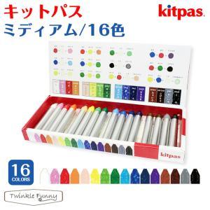 キットパス kitpas ミディアム 16色 ホワイトボード ガラス マーカー 日本理化学工業